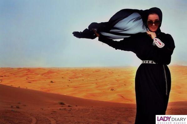 Арабски женщини в сексе