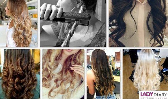 Как уложить волосы утюжком пошаговое